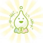 スルスル酵素!田中里奈さん愛用のスルスルこうそが今大人気です!