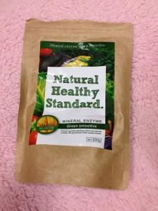 ミネラル酵素グリーンスムージーをテラスハウスメンバーも愛用中!グリーンスムージーが大人気です!