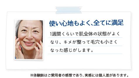 浸透しないは嘘!?美カンヌ化粧品ナイトリッチブルーオーラの口コミと効果を紹介