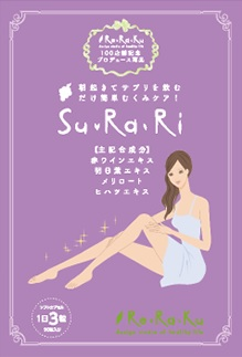 SuRaRi(スラリ)で脚痩せ!脚やせサプリSuRaRi(スラリ)の口コミでむくみが解消されると効果が話題です!