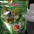 vegieベジエのグリーン酵素スムージーの口コミで効果が話題!@コスメで1位のvegieベジエのグリーン酵素スムージーとは