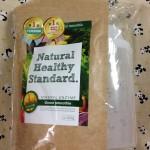 朝はスムージーの置き換えダイエットで-4kg♪山田優も朝はミネラル酵素グリーンスムージーで置き換え中!