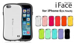 iPhone6専用ケース情報やiPhone6のソフトバンクオンラインショップでの予約について