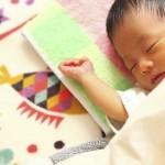 妊娠中に必要なサプリ『葉酸』の効果を妊婦さんは知っておこう!おすすめを紹介