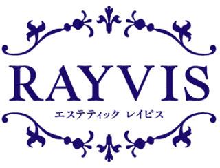 レイビスの口コミと効果を暴露!襟足(うなじ)脱毛するならレイビス(RAYVIS)